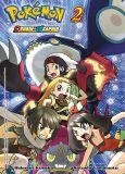 Pokémon: Omega Rubin und Alpha Saphir 02