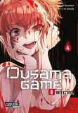 Ousama Game Origin 04