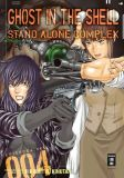 Ghost in the Shell: Stand Alone Complex 04