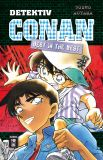 Detektiv Conan - Best in the West