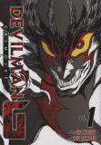 Devilman Grimoire (2017) TB 01