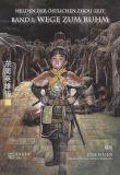 Helden der östlichen Zhou-Zeit 01: Wege zum Ruhm