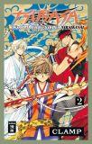 Tsubasa World Chronicle – Niraikanai 02