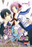 Takane & Hana 01