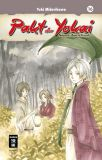 Pakt der Yokai 16: Natsumes Book of Friends