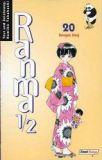Ranma 1/2 20: Ryogas Sieg