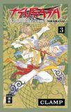 Tsubasa World Chronicle – Niraikanai 03