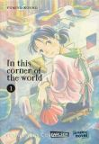 In this corner of the world 01