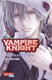 Vampire Knight - Memories 02