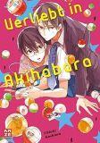 Verliebt in Akihabara