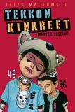 Tekkon Kinkreet Master Edition Gesamtausgabe