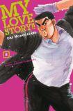 My Love Story!! - Ore Monogatari 08