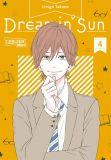 Dreamin' Sun 04