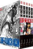 One-Punch Man Sammelschuber mit Band 11-15