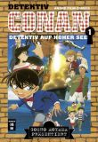 Detektiv Conan - Anime Comics - Komplettpaket