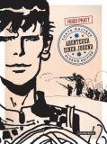 Corto Maltese Klassik-Edition 09: Abenteuer einer Jugend [limitierte Schwarzweiß-Ausgabe]