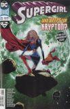 Supergirl (2016) 25