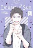 Dreamin' Sun 06