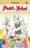 Pakt der Yokai 18: Natsume's Book of Friends