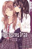 Netsuzou Trap - NTR - 02