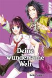 Deine wundersame Welt 04