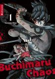 Buchimaru Chaos 01