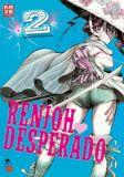 Renjoh Desperado 02