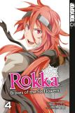 Rokka - Braves of the Six Flowers 04