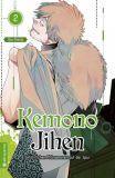 Kemono Jihen - Gefährlichen Phänomenen auf der Spur 02