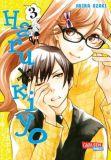 Haru x Kiyo 03