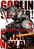 Goblin Slayer! Brand New Day 02