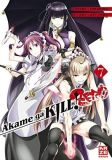 Akame ga KILL! ZERO 07