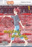 Moving Forward 01