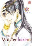 Der Wüstenharem 08