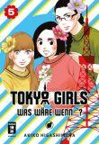 Tokyo Girls - Was wäre wenn...? 05