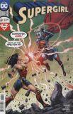 Supergirl (2016) 38