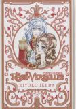 The Rose of Versailles (2020) HC 01