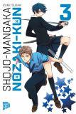Shojo-Mangaka Nozaki-Kun 03
