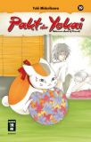 Pakt der Yokai 19: Natsume's Book of Friends