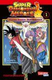 Super Dragon Ball Heroes 01: Mission - Dunkles Dämonenreich!