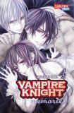 Vampire Knight - Memories 04