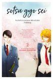 Sotsu Gyo Sei - Verliebt in meinen Mitschüler 02: Frühling