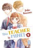 This Teacher is Mine! 04