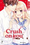 Crush on you 07