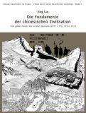 Chinas Geschichte im Comic 01: Die Fundamente der chinesischen Zivilisation