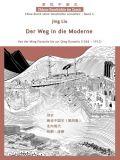 Chinas Geschichte im Comic 04: Der Weg in die Moderne