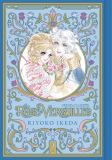 The Rose of Versailles (2020) HC 02