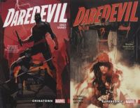 Daredevil (2016) TPB: Back in Black - Set mit TPB 1+2 (Chinatown + Supersonic)