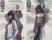 Jessica Jones: Alias (2015) Set mit TPB 1+2