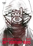 20th Century Boys: Ultimative Edition 08